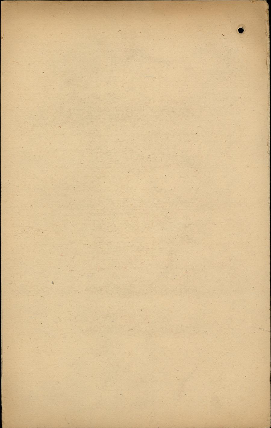 MARKHAM, Stephen - WW1 13/2844 - DPF [Duplicate Personnel File]