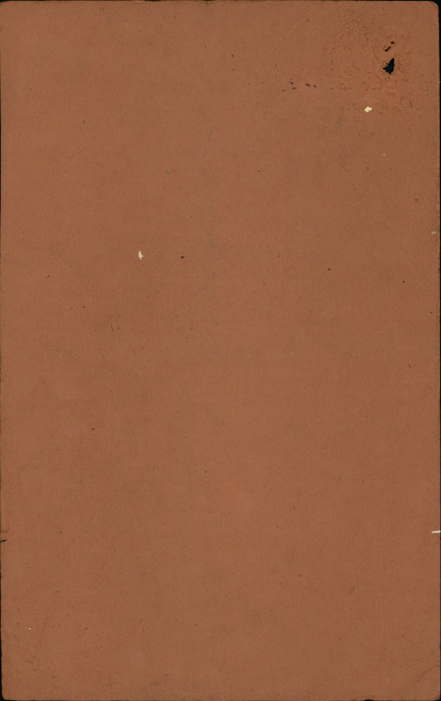 COFFEY, John - WW1 2/2798 - DPF [Duplicate Personnel File]