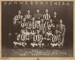 Group portrait of the Tung Jung Young Men's United...